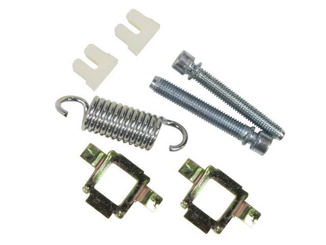ADJUSTING KIT, Headlight, does one side, includes screws,