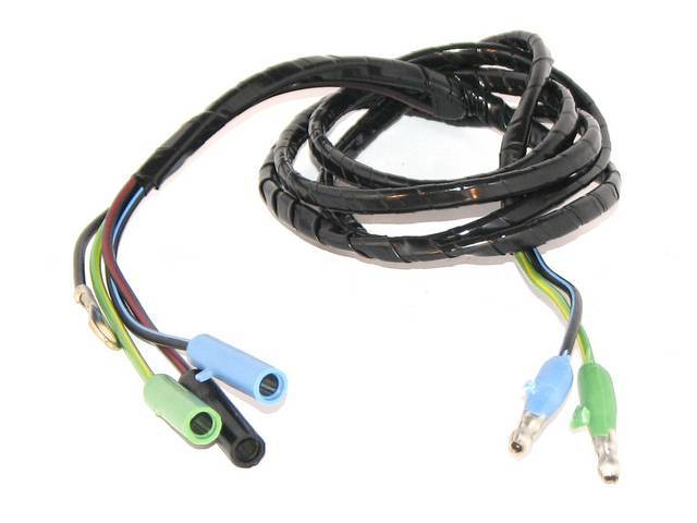 WIRING HARNESS, CONSOLE FEED
