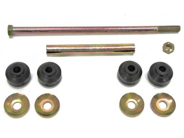 END LINK, SWAY BAR, replacement, each, does one