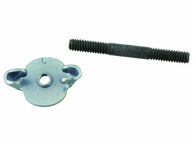 MOUNTING KIT, AIR CLEANER