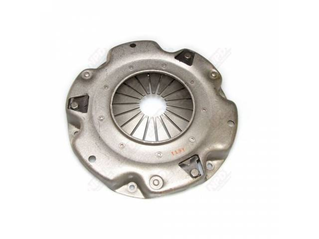 Pressure Plate 9 1/8 Inch