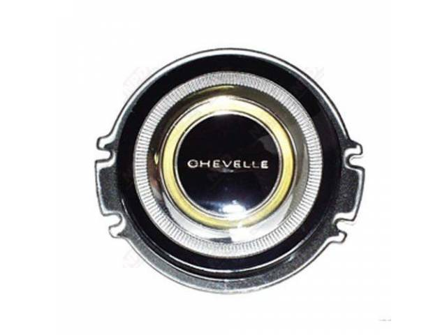 Ornament Steering Wheel Hub Oe Correct Us-Made Concours