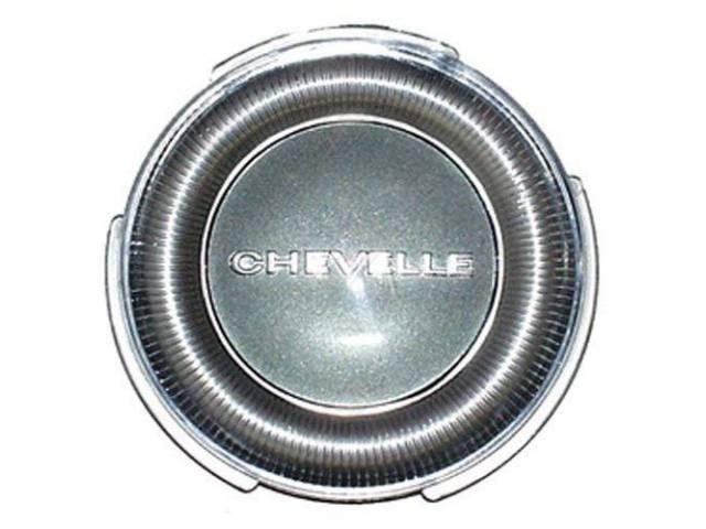 Ornament Steering Wheel Hub Chevelle Oe Correct Us-Made