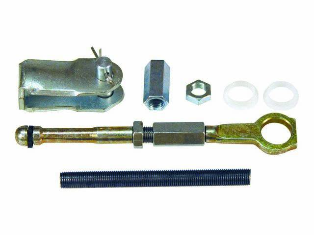 ROD ASSY, Master Cylinder Push, ** Inventory Blowout!