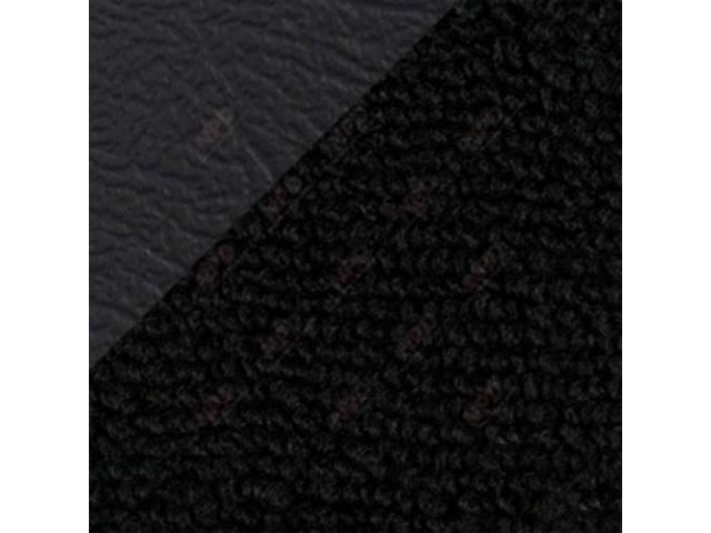 CARPET Raylon Weave black w/ 2 black inserts