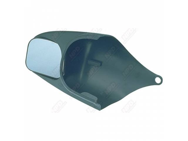 CUSTOM TOWING MIRROR EXTENSION, PROVIDES TOWING VISION WITHOUT