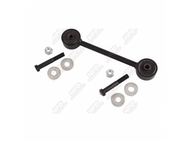 END LINK KIT SWAY BAR 8 35 INCH