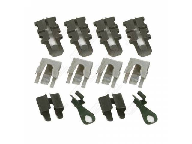 Door Lock / Latch Clip Set