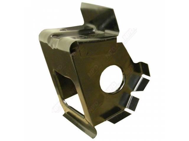 Brace Center Tail Pan / Trunk Lock Braces