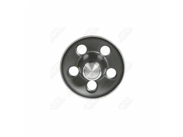 Center Cap, Rallye Wheel, Dark Grey, 4 1/2