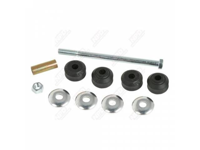 End Link Kit Sway Bar Replacement Links W/