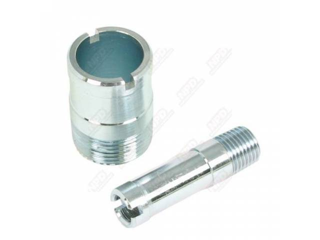 Nipple Kit, Heater Hose, Zinc Plated, Use W/