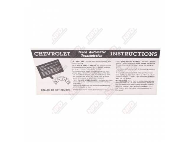 Sleeve Sun Visor Staring Instructions