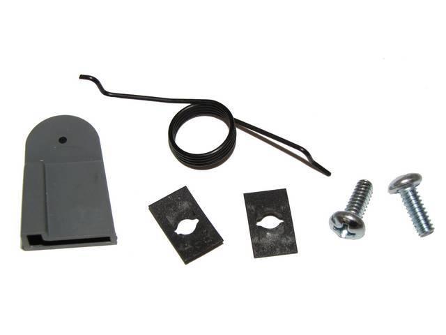 Repair Kit, Console Panel Ash Receptacle Door, Incl