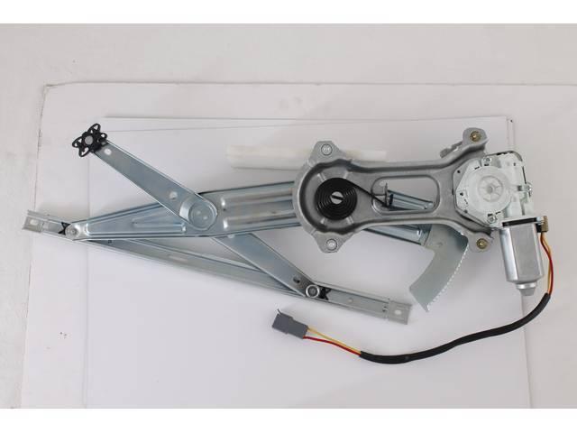 Regulator Assy, Door Window Electric, Lh, Incl Motor