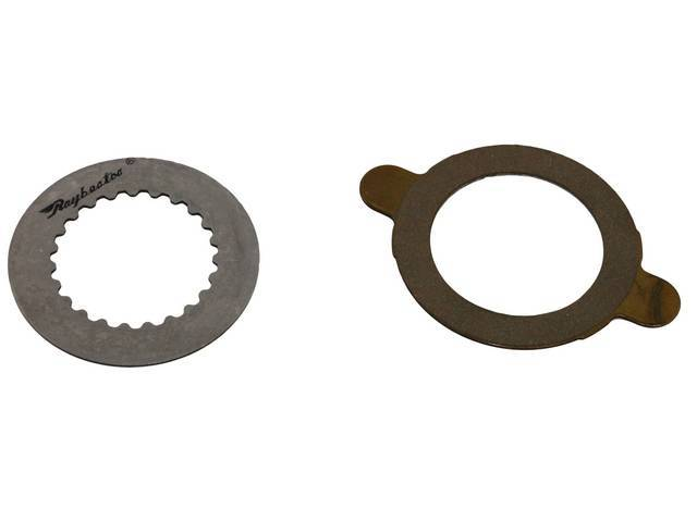 Clutch Plate Kit, Yukon Locking Differential, Incl Correct Style Clutch Pak, Shim Kit, Does Both Side, This Kit Is Designed For Factory Units