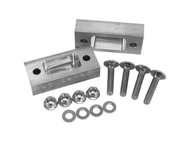Spacer Kit, Steeda Sway Bar, Billet Aluminum, Pair,