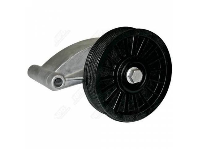 Bracket, Smog Pump Eliminator, Aluminum, Incl Bracket And