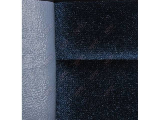 Upholstery Set, Low Back Buckets, Cloth, Academy Blue,