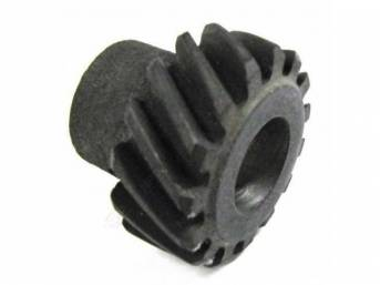 DISTRIBUTOR GEAR, REPLACEMENT