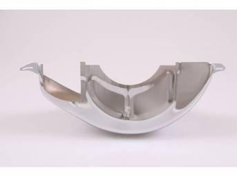 COVER, Flywheel, w/ 2 7/8 inch starter slot,