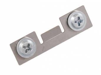 STRIKER, Instrument Panel Compartment Glove Box Door Lock,