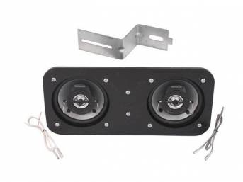 SPEAKER ASSY, In-Dash, High-Power, includes dual 4 inch