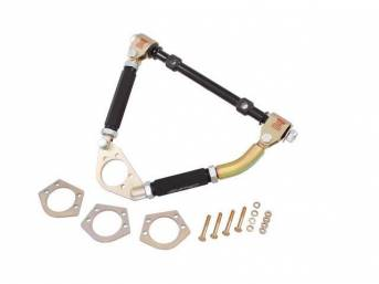ARM, Steering Control, Adjustable, Upper, RH or LH, SPC, Incl a flat midsize plate, adjustable sleeves and OE style pivots, Ball joint sold separately, See p/n C-6164-10A for extended range, C-6164-5 for OE style replacement, or C-6164-5S for Service grad