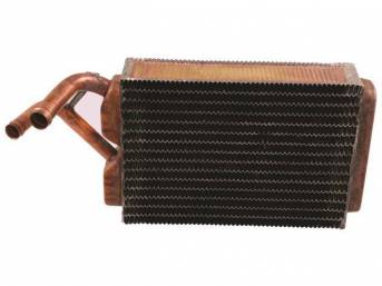 CORE, Heater, Copper / Brass, 9 1/2 x 6 3/8 x 2 1/2 core size, 5/8 Inch inlet, 3/4 Inch outlet, repro