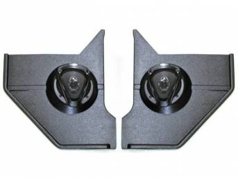 KICK PANEL SPEAKER SET, Premium Kenwood 6 1/2