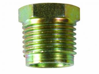 Connector, Power Steering Tube, Original, Incl O Ring