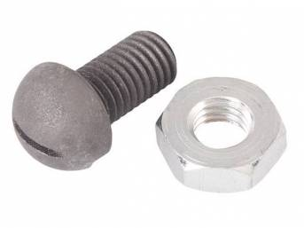 Clutch Fork Pivot Stud, Adjustable, Lakewood, 1.4 Inch