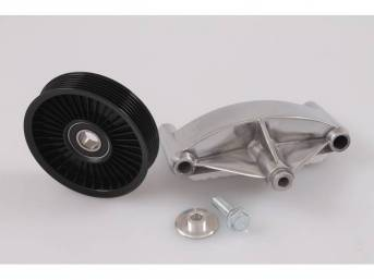 Bracket, Smog Pump Eliminator, Tuff Stuff, Polished, Incl Bracket And Pulley, Designed To Replace Your Factory Smog Pump And Increase Horsepower